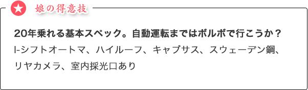 tokuiwaza_160312