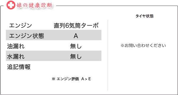 kenkou_10t_c