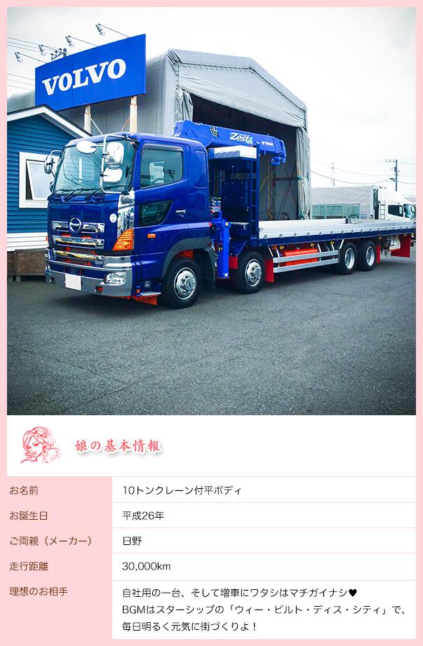 main_10t_c