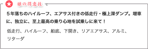 main_tokui_fukadan