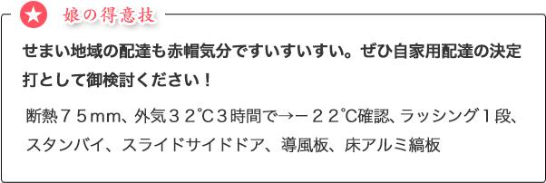 2t_tokui