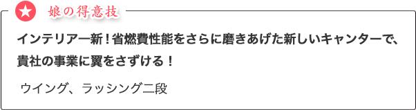 fusou_new