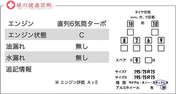 kenkou_2def