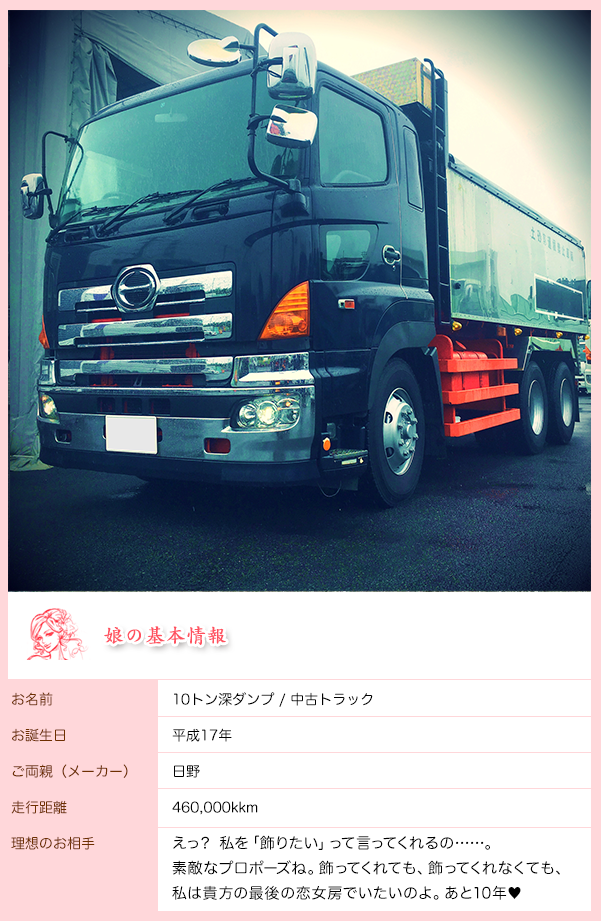 main_fukadan