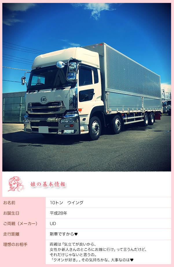 main_ud