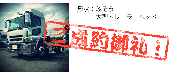 fuso_seiyaku_stamp
