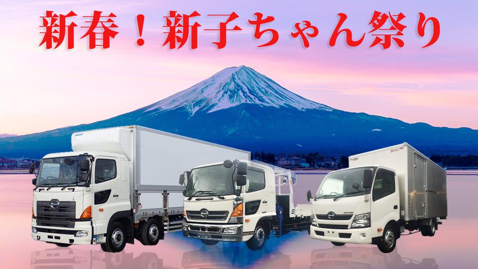 shinko-matsuri3